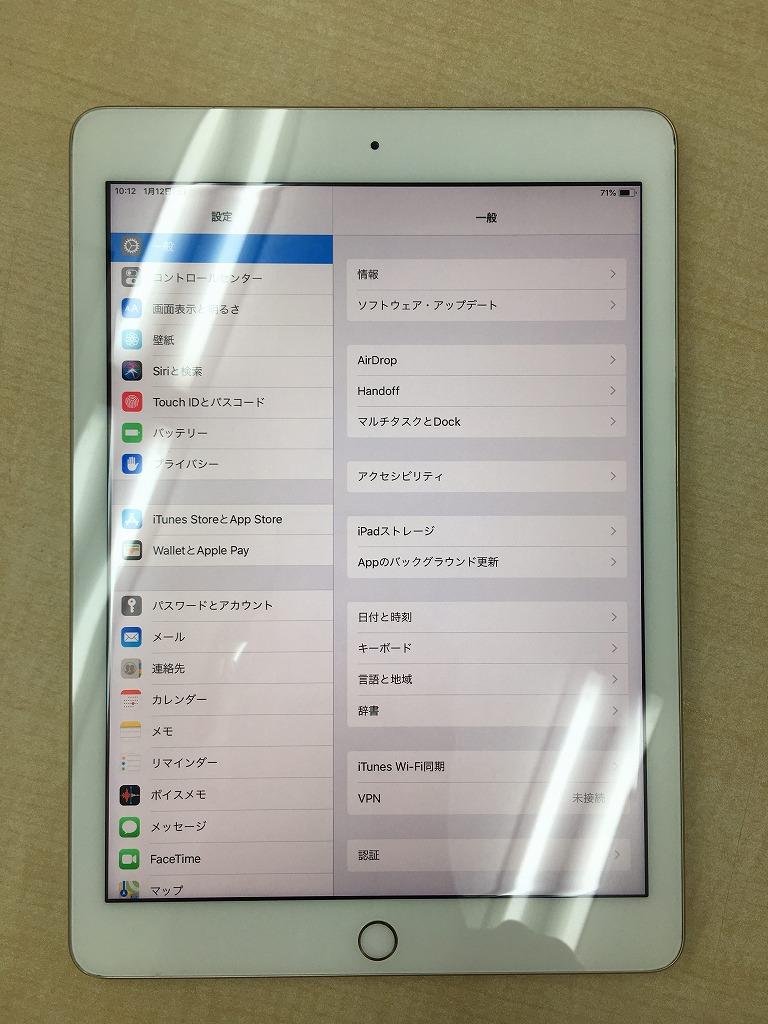 iPad5 ガラス修理