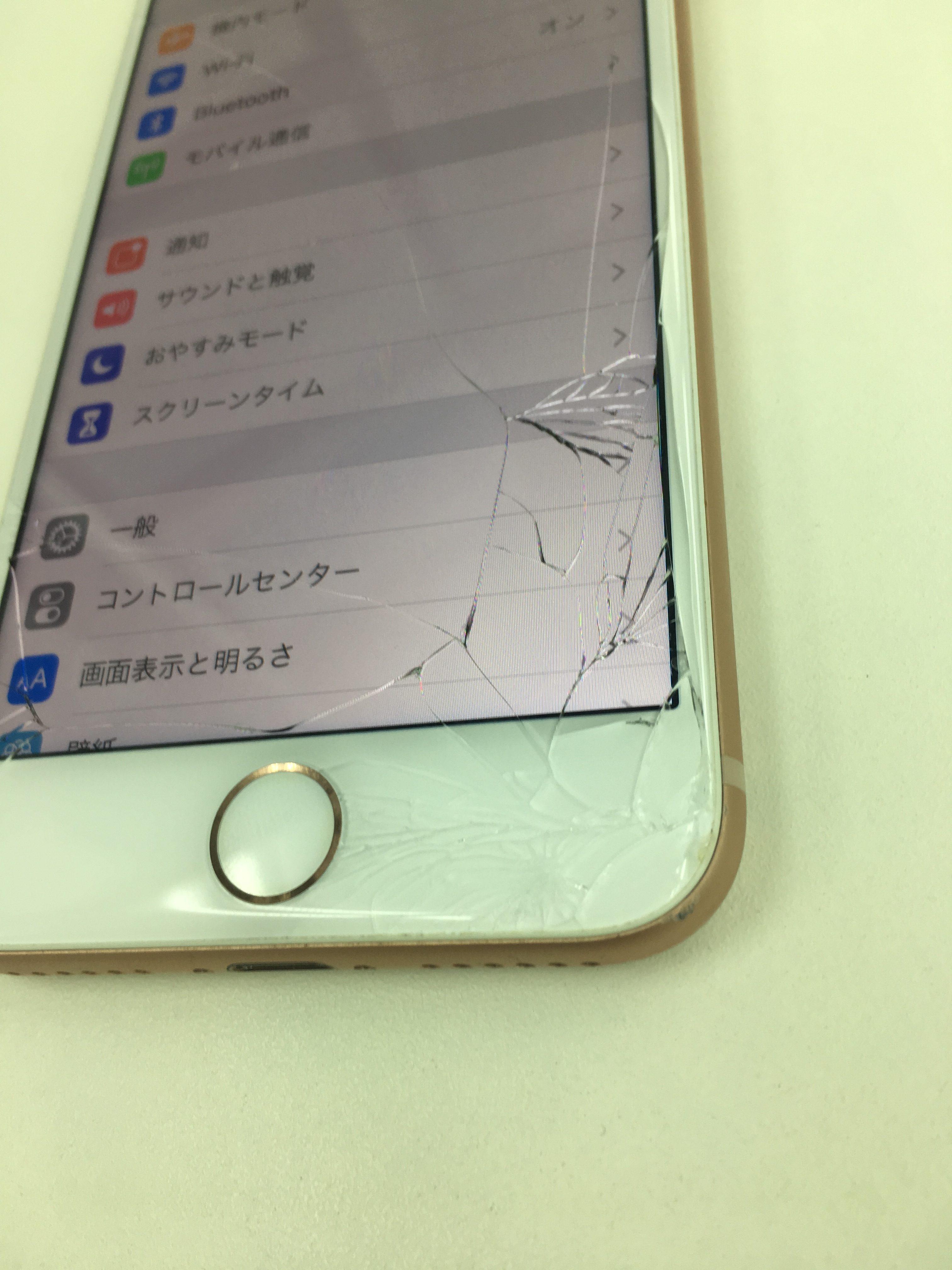 iPhone8 画面交換 修理前