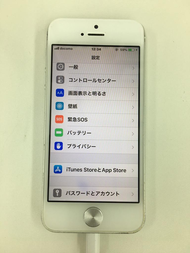 iPhone 画面不具合 バッテリー膨張