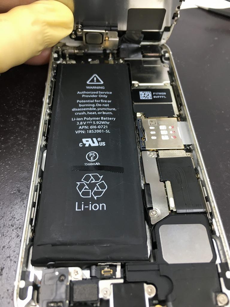 iPhone バッテリー 膨張の様子 内部
