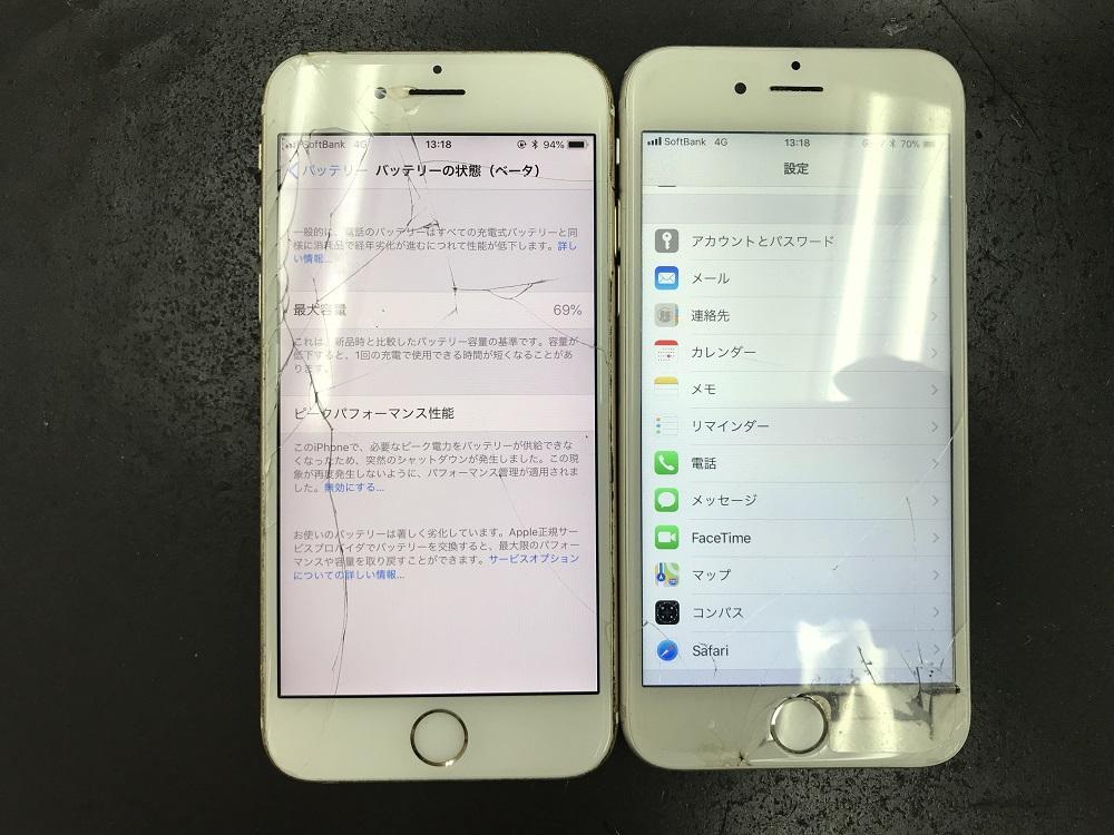 iPhone 2台 同時修理 浜松 修理前画像