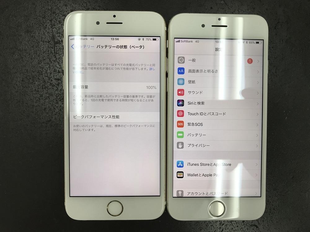 iPhone 2台 同時修理 浜松 修理後画像