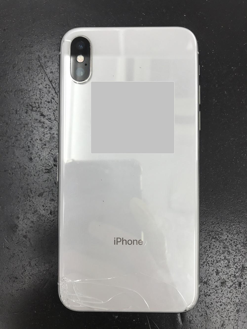 iPhoneX 修理