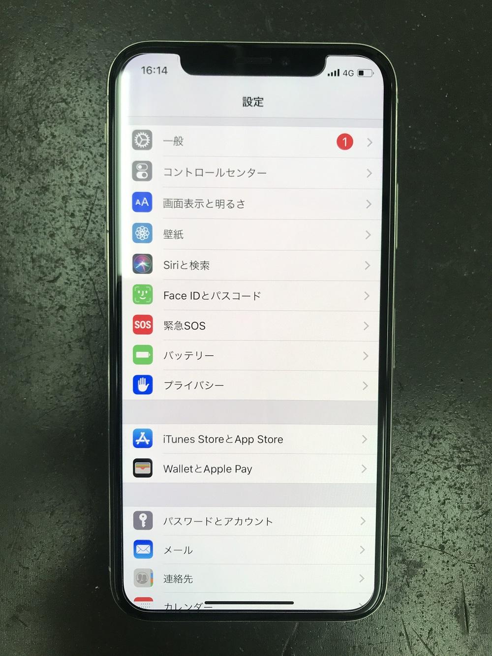 iPhoneX ディスプレイ交換