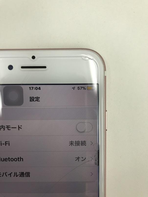 iPhone7ドックコネクター交換修理前