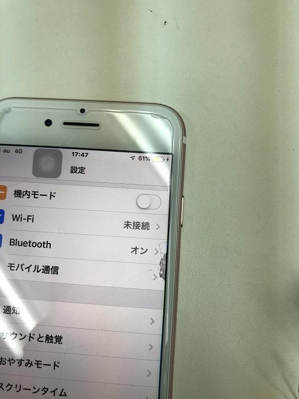 iPhone7ドックコネクター交換修理後
