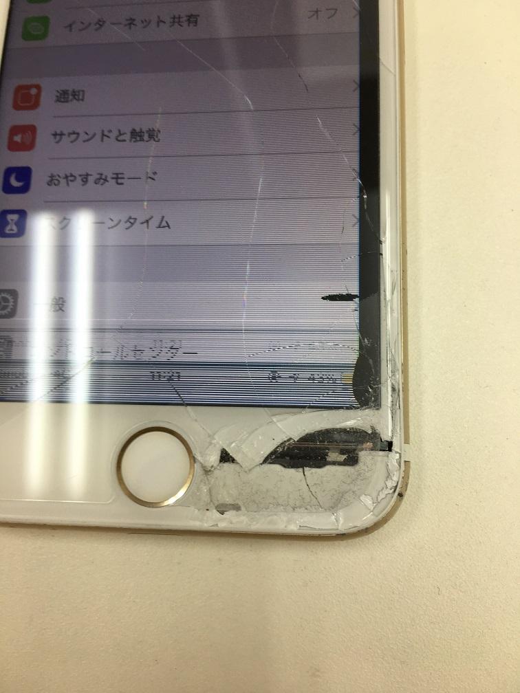 iPhoneガラス剥がれ