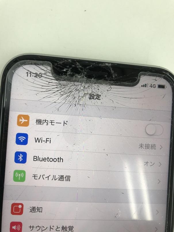 iPhoneXR画面割れ修理前