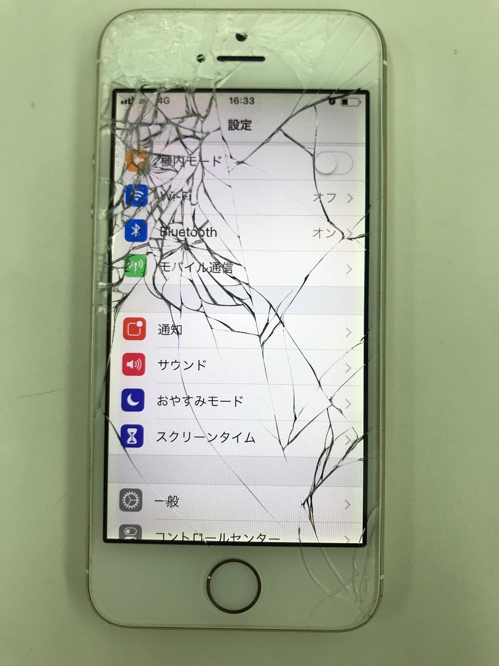 アイフォン5s画面交換前