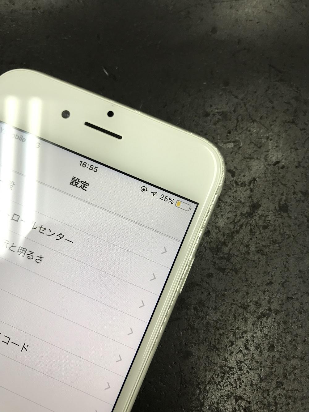 iPhone画面削れ修理画像修理後2