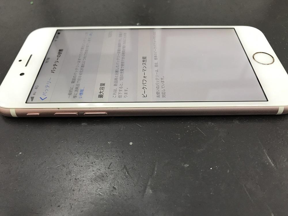 アイフォン6s膨張バッテリー 交換後 外側