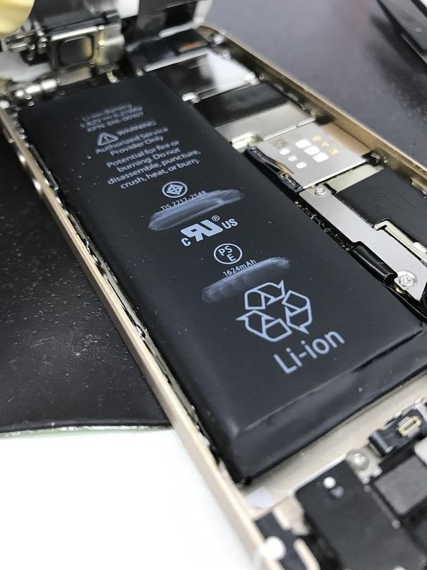 iPhone5sバッテリー膨張交換修理前