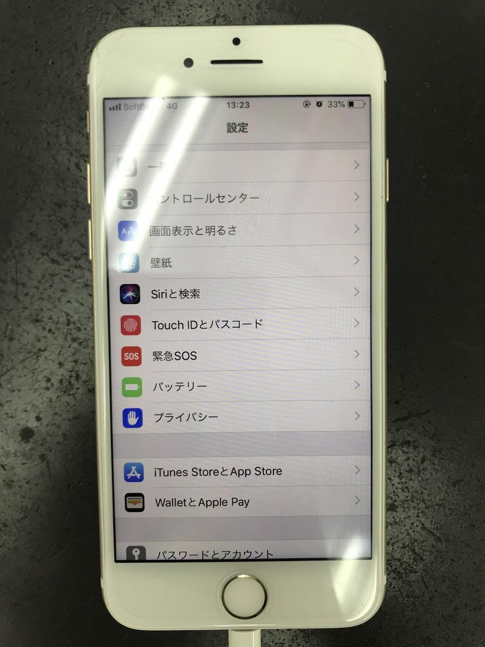 アイフォン7充電口交換前 写真1枚目