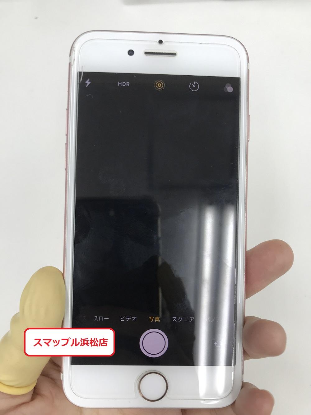 iPhone7カメラ故障 修理前