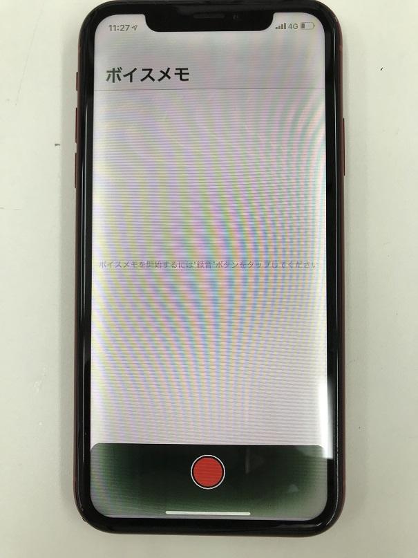 iPhoneXR画面表示不良修理前