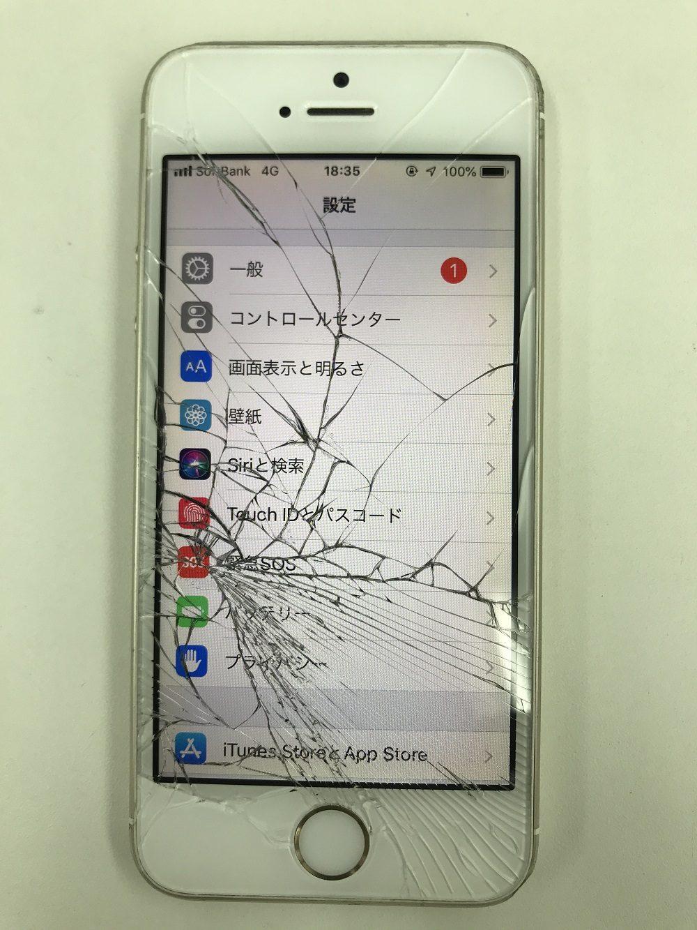 iPhone5s画面交換修理前