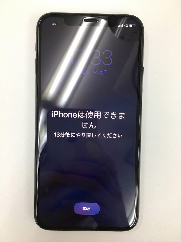 iPhoneX画面修理後