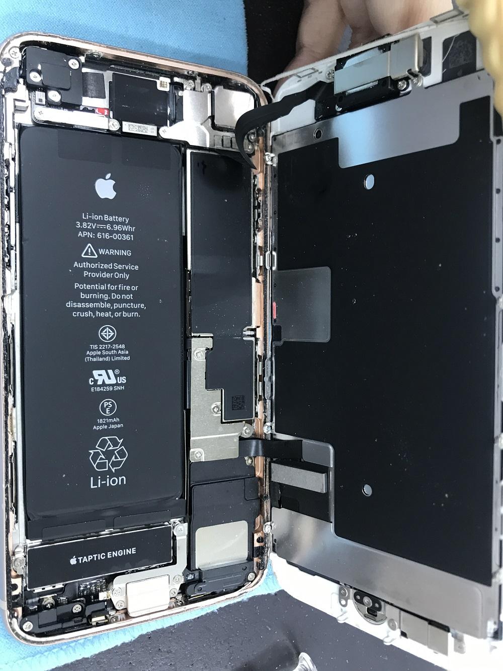 アイフォン8修理前