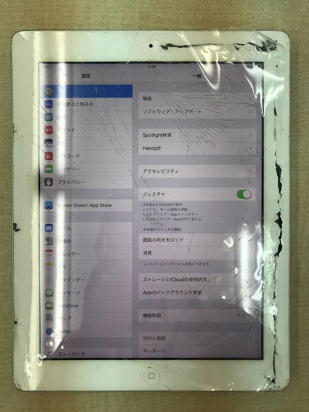 iPad4画面交換 修理前 写真1