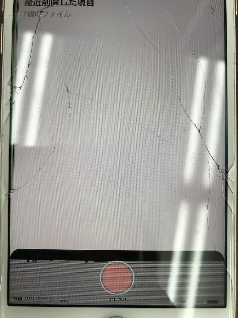iPhone8画面下部表示不良