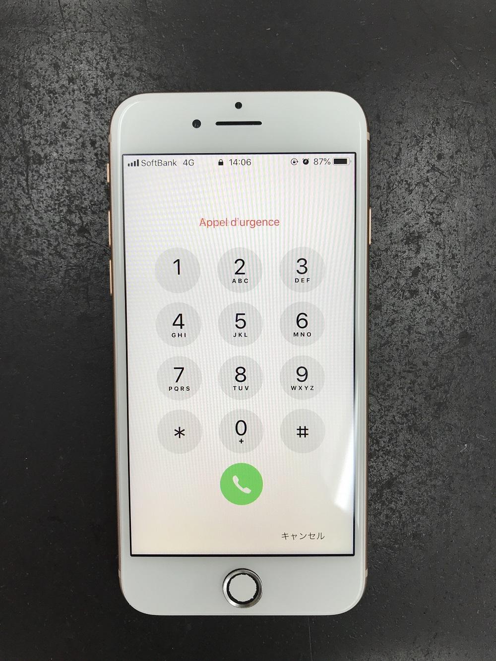 iPhone8画面交換 修理後