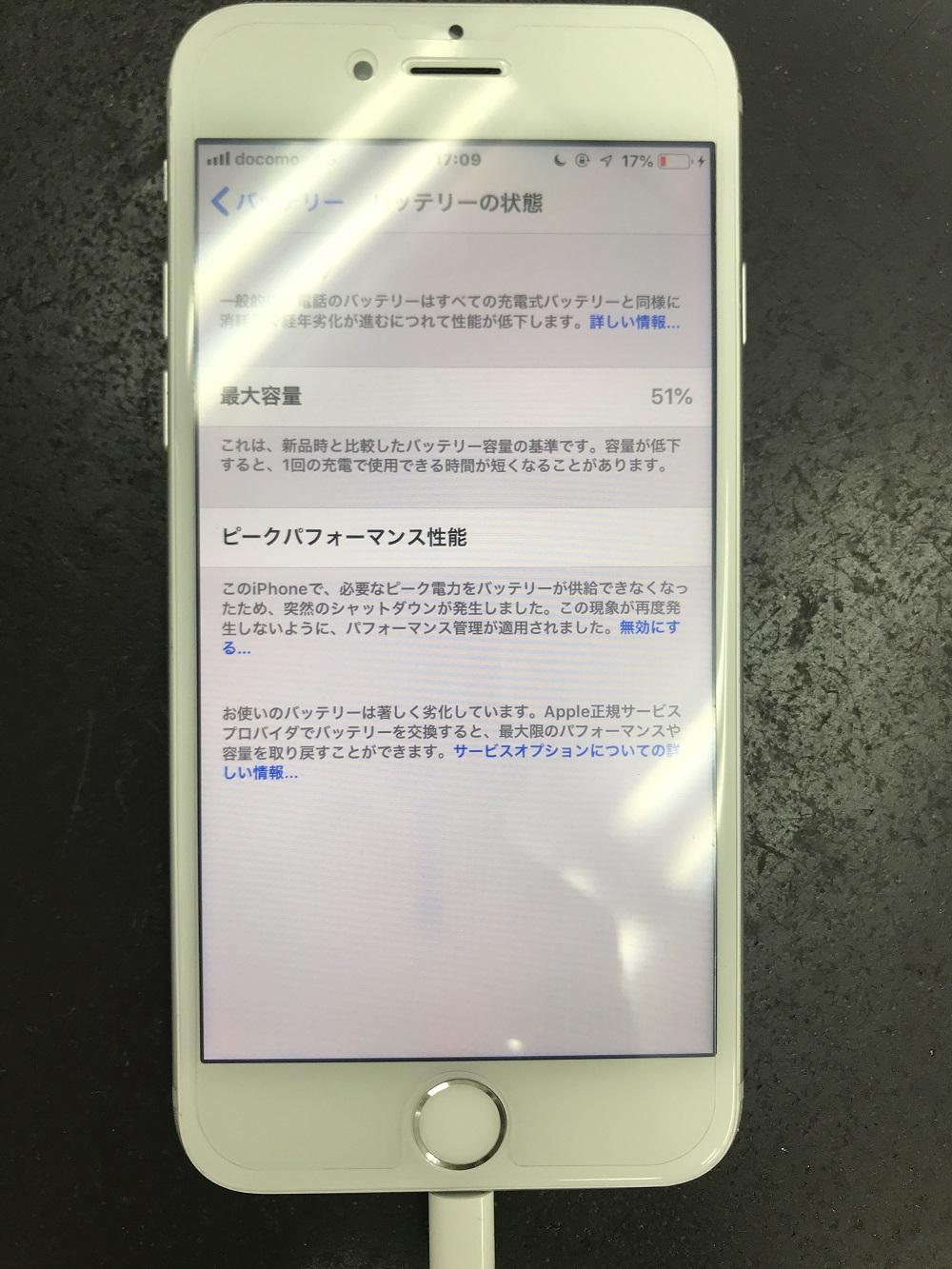 iPhone6バッテリー交換 交換前