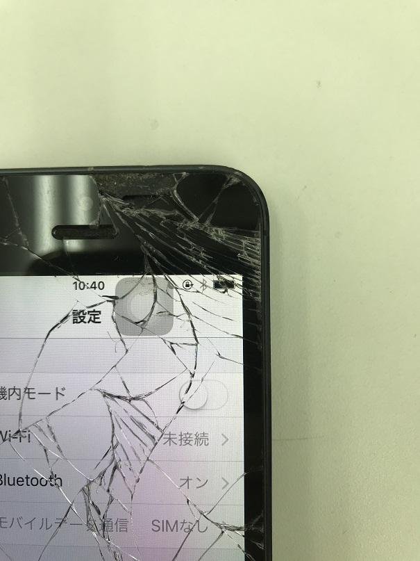 アイフォン5ガラス割れ修理前