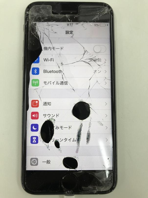 アイフォン6sガラス割れ液晶破損修理前