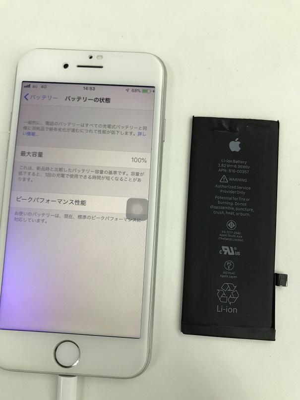 アイフォン8バッテリー交換修理後