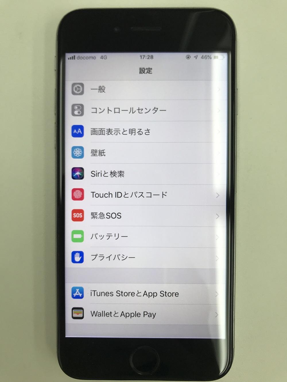 アイフォン6歪み修正+画面交換 修理後1