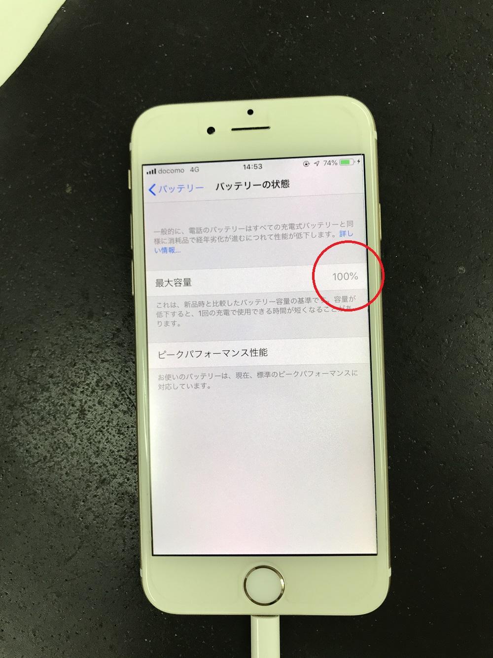アイフォン6膨張バッテリー交換後 写真2