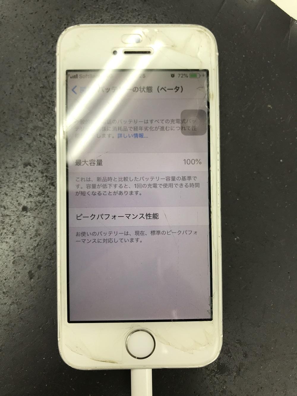 iPhoneSEバッテリー交換 修理後
