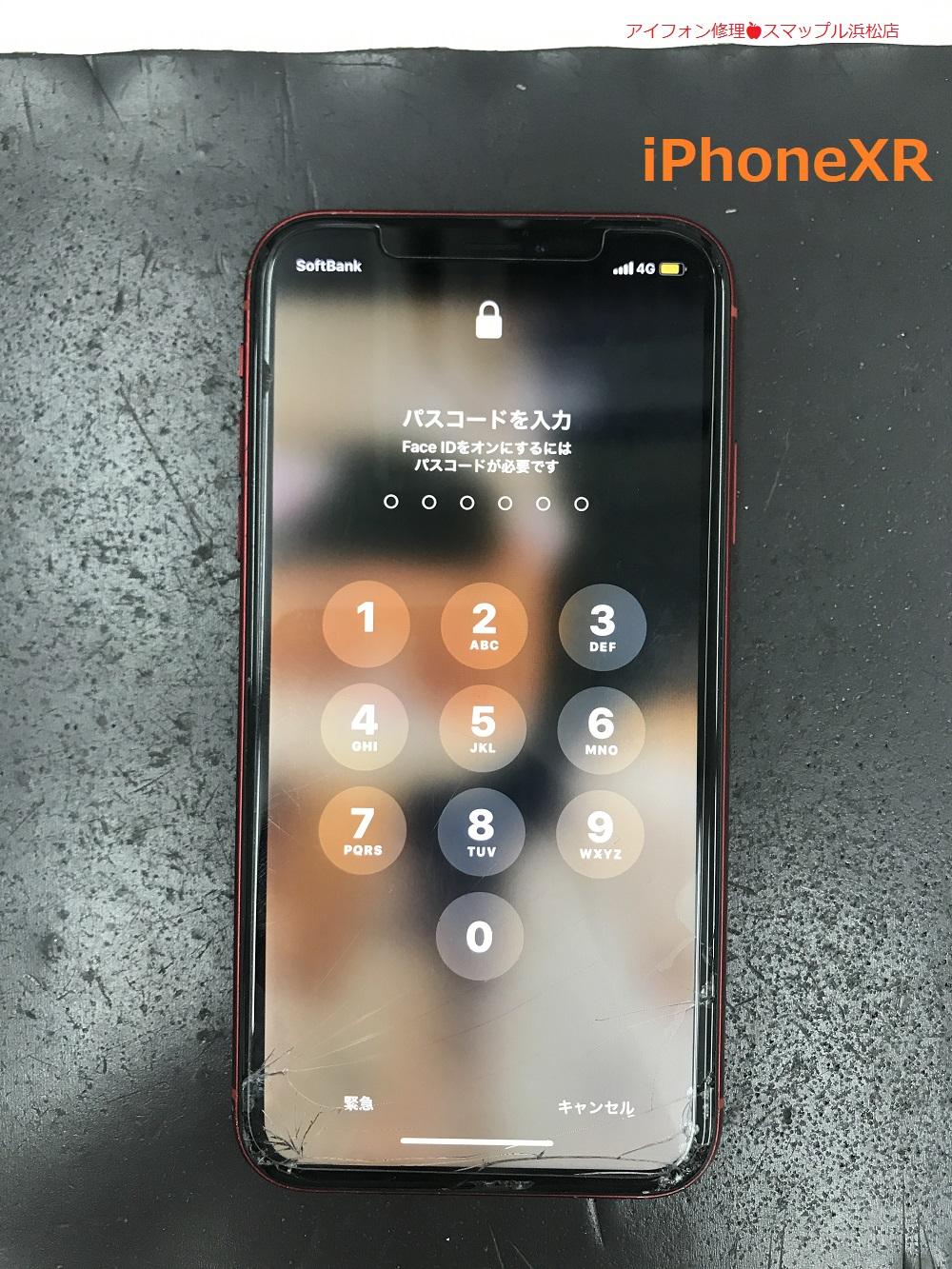アイフォンXR画面割れ 修理前