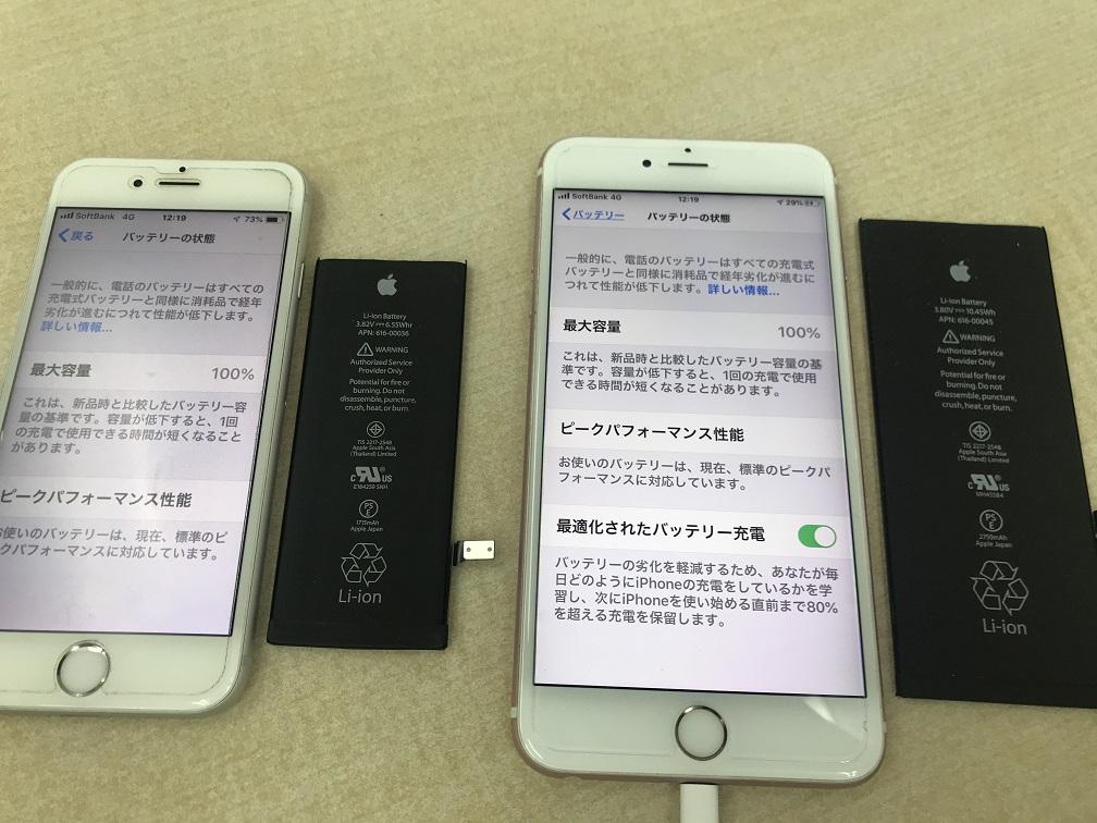アイフォン 6s 6sPlus バッテリー交換後