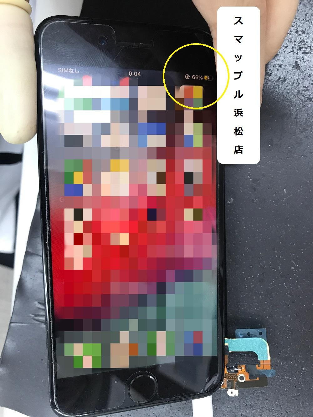 起動不良iPhone7調査4