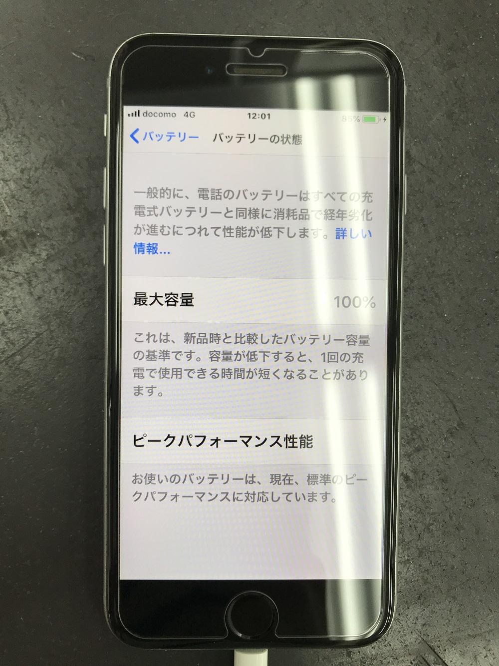 iPhone6sバッテリー交換 交換後