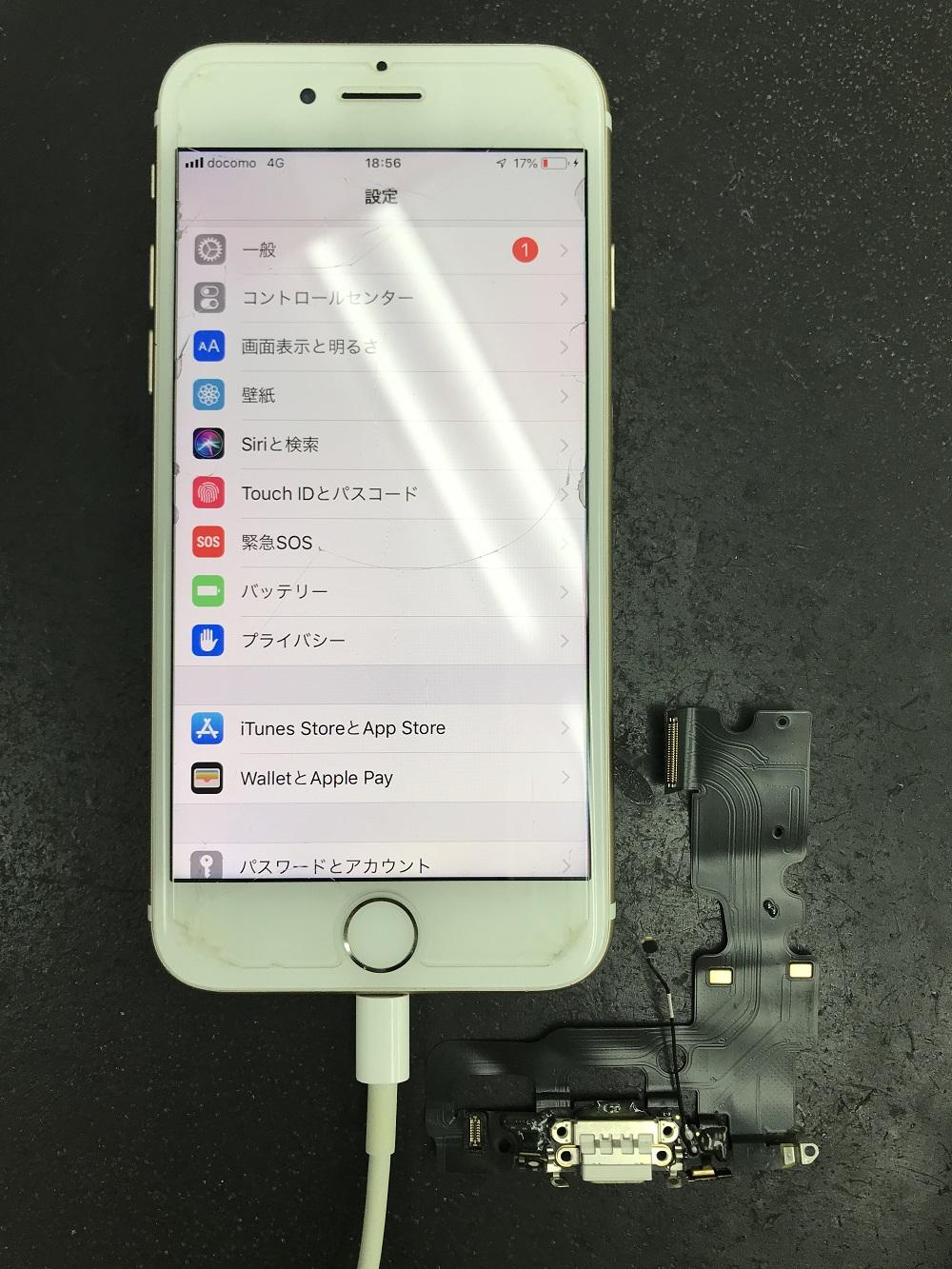 アイフォン7充電されない 修理後