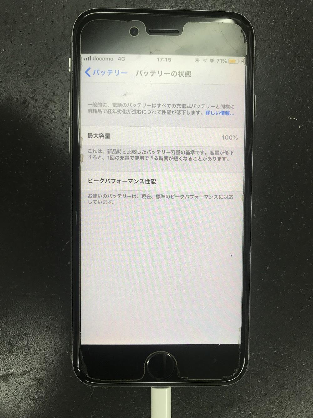 iPhone6sドックコネクター 修理後1
