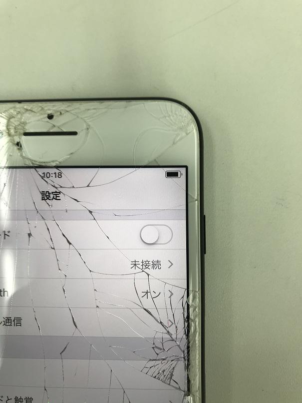 アイフォン7Plus充電口接触不良修理前