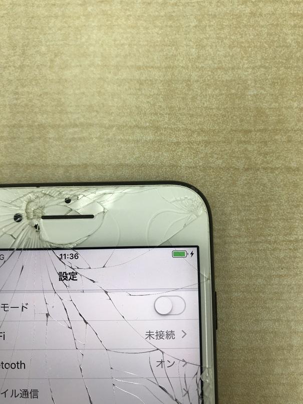 アイフォン7Plus充電口接触不良修理後