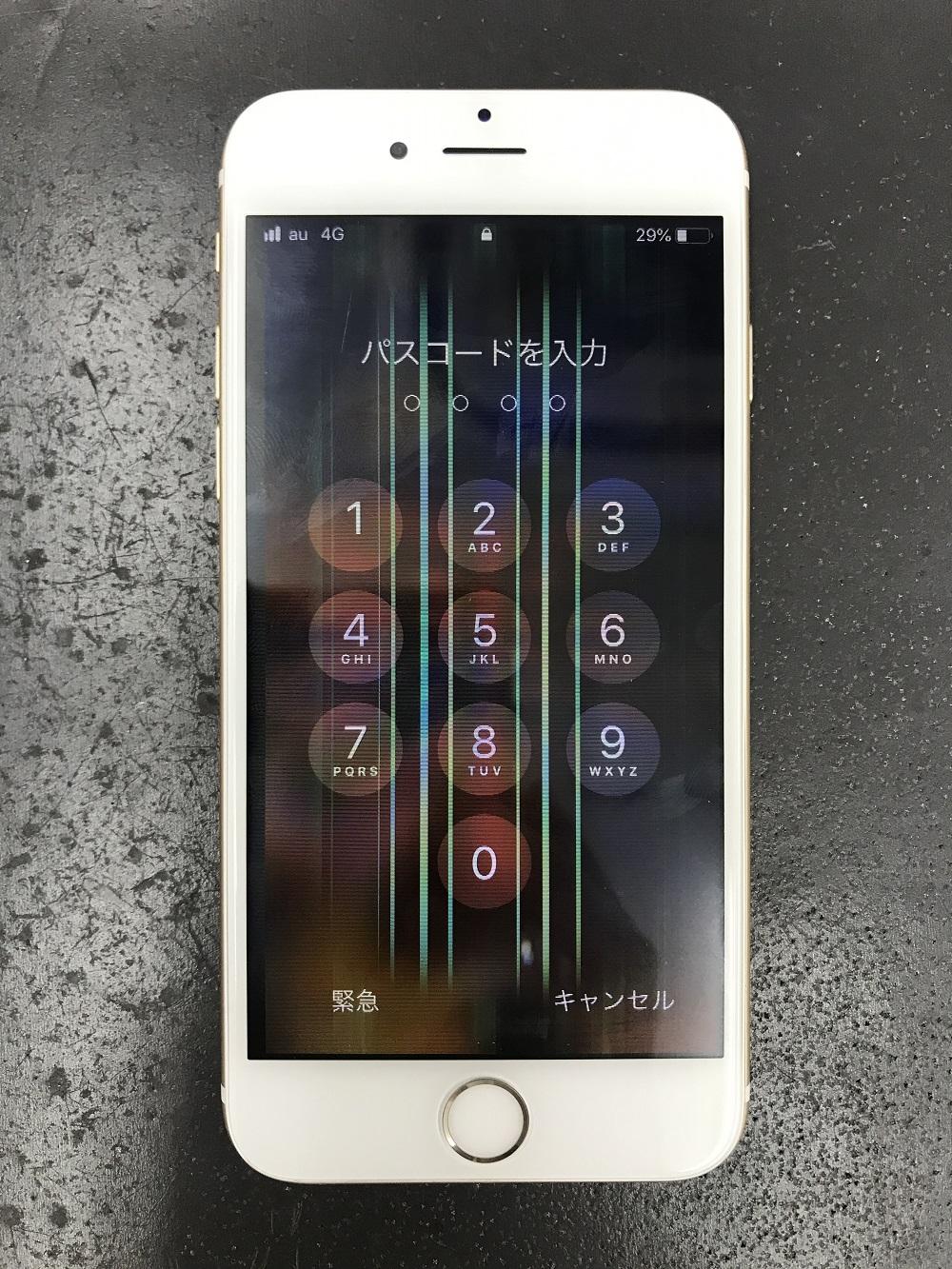 アイフォン6 液晶不良 修理前