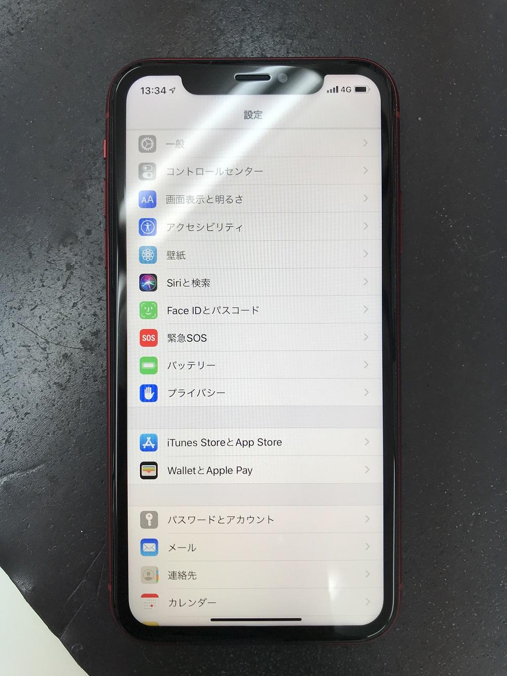 iPhoneXR画面交換 交換後 写真1
