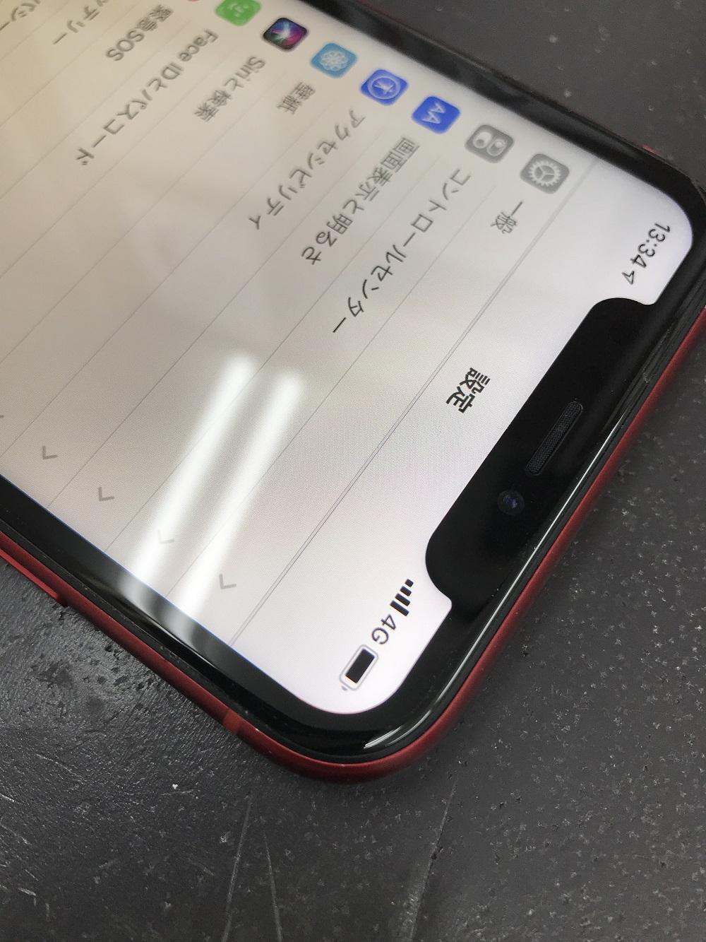 iPhoneXR画面交換 交換後 写真2