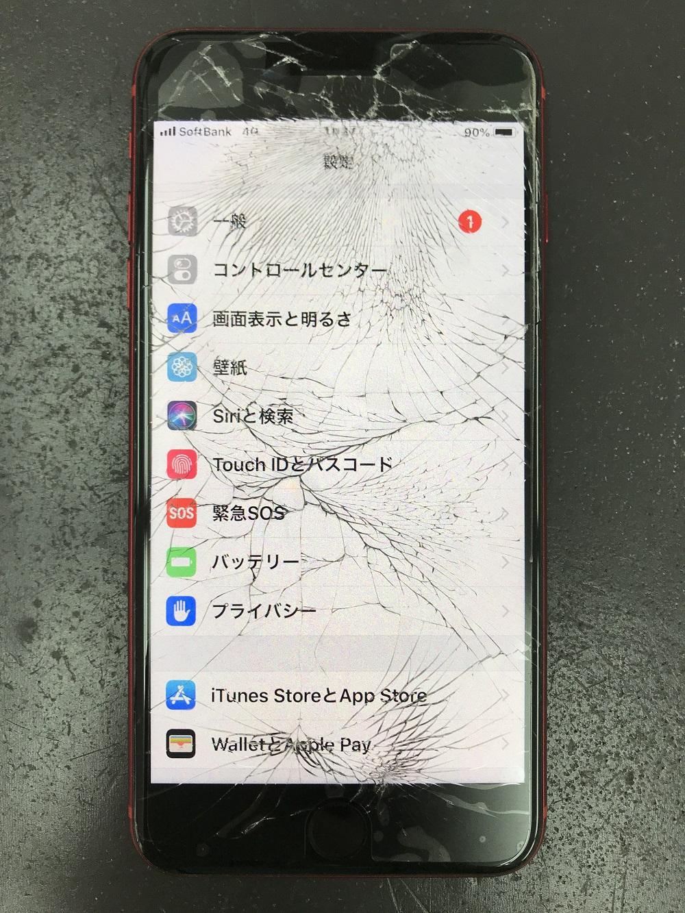 iPhone8プラス画面交換 修理前1