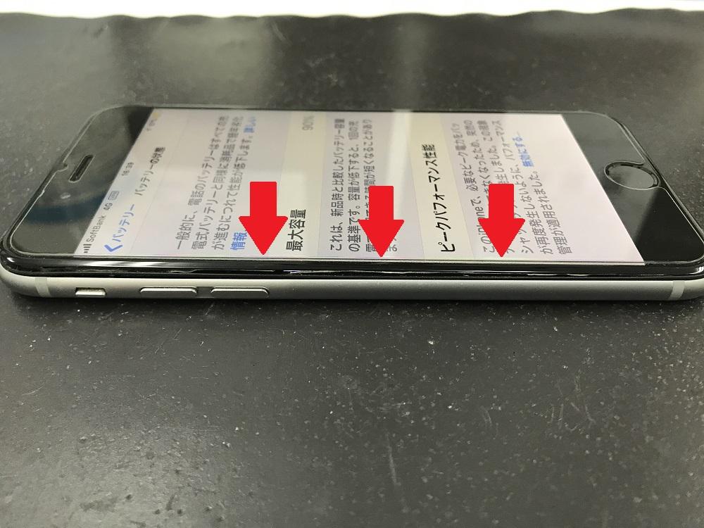 iPhone6バッテリー膨張 修理前1