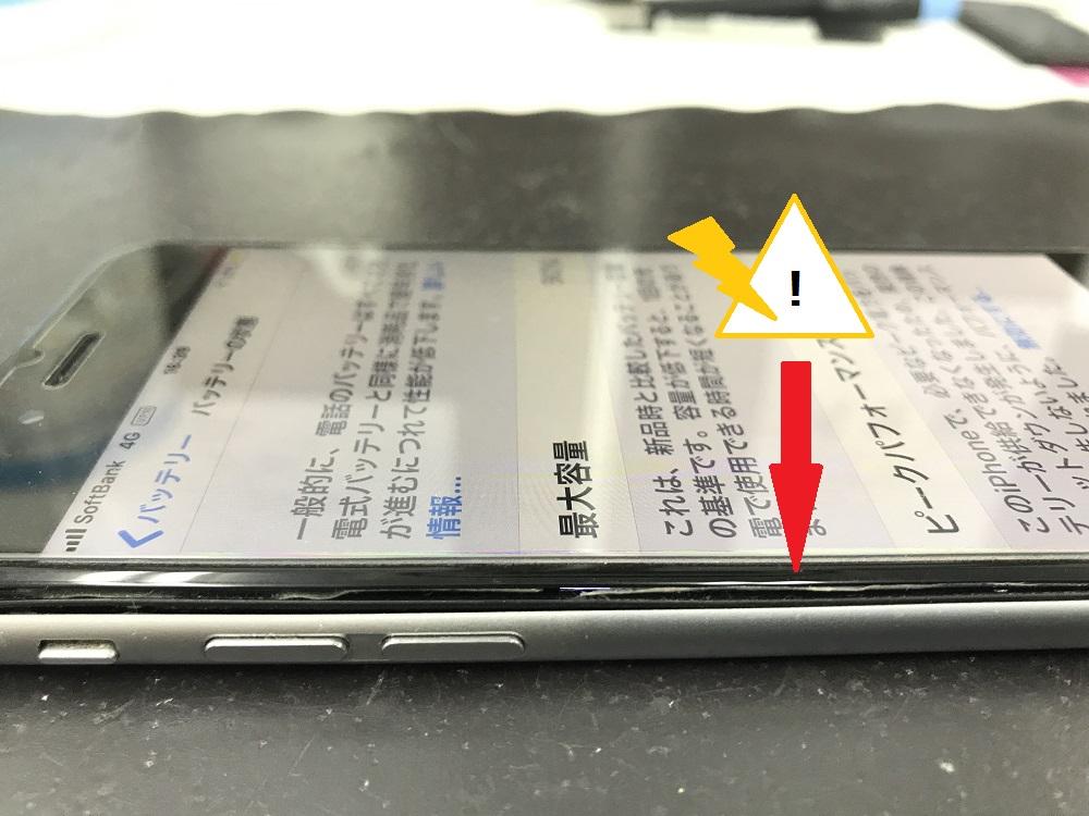 iPhone6バッテリー膨張 修理前2