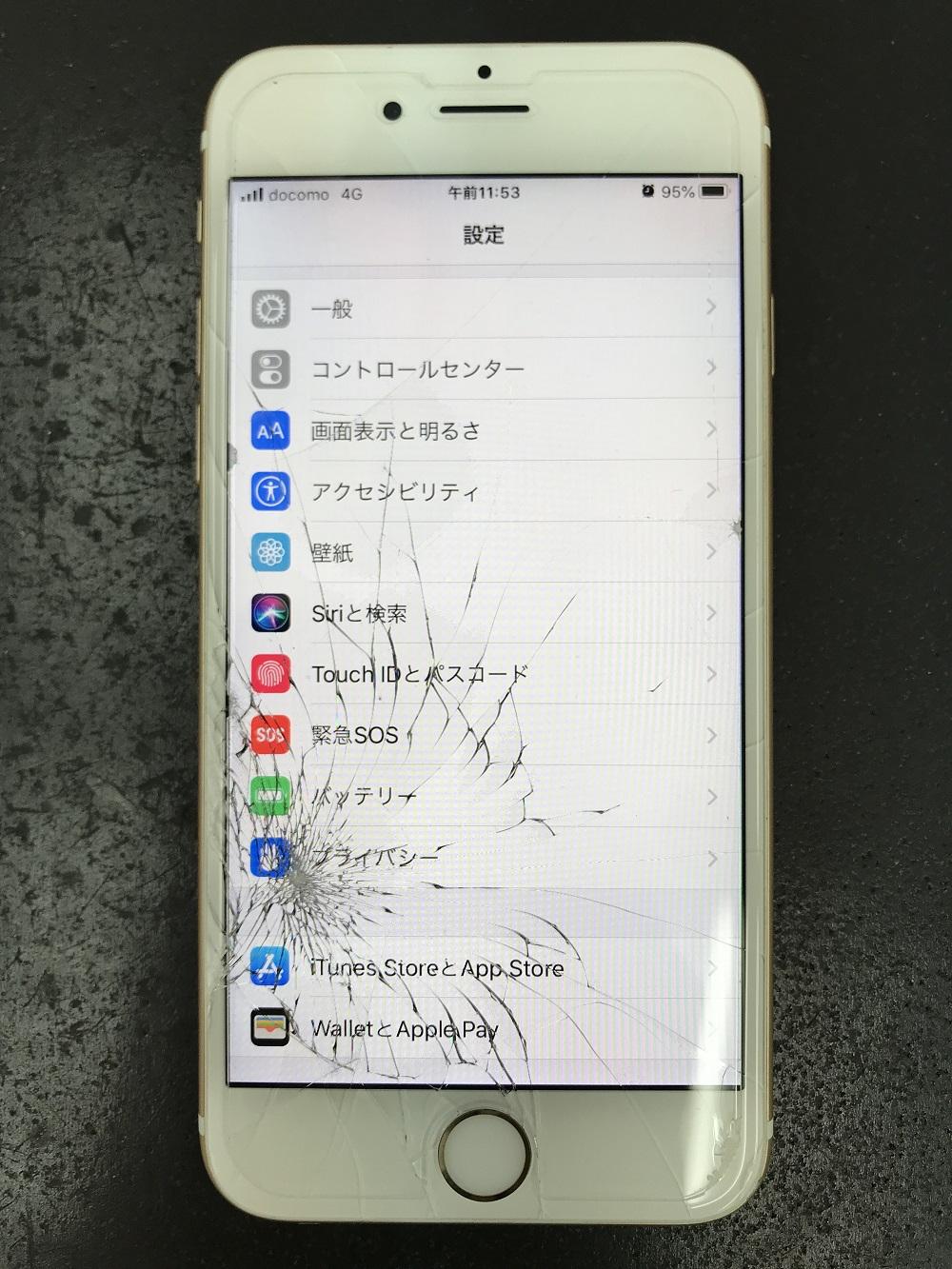 iPhone6s画面交換前 写真1