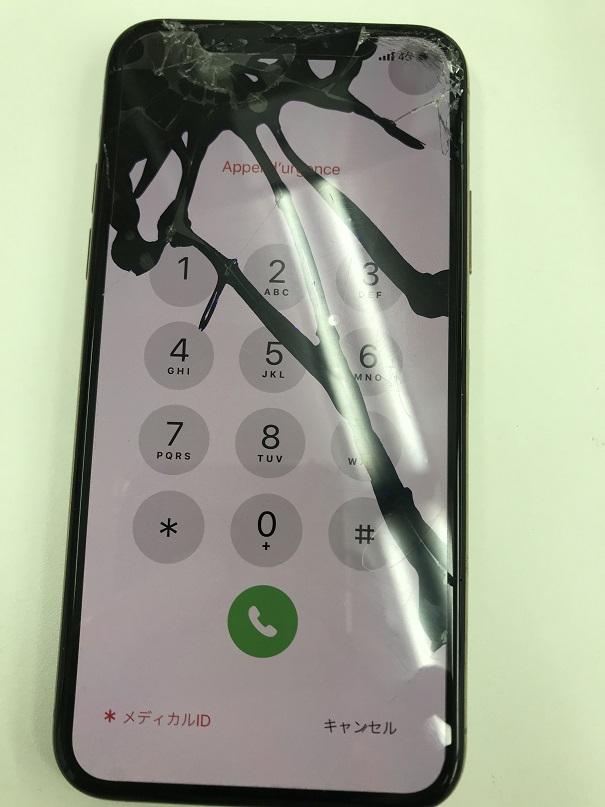 iPhoneXS画面表示不良有機ELディスプレイ交換修理前
