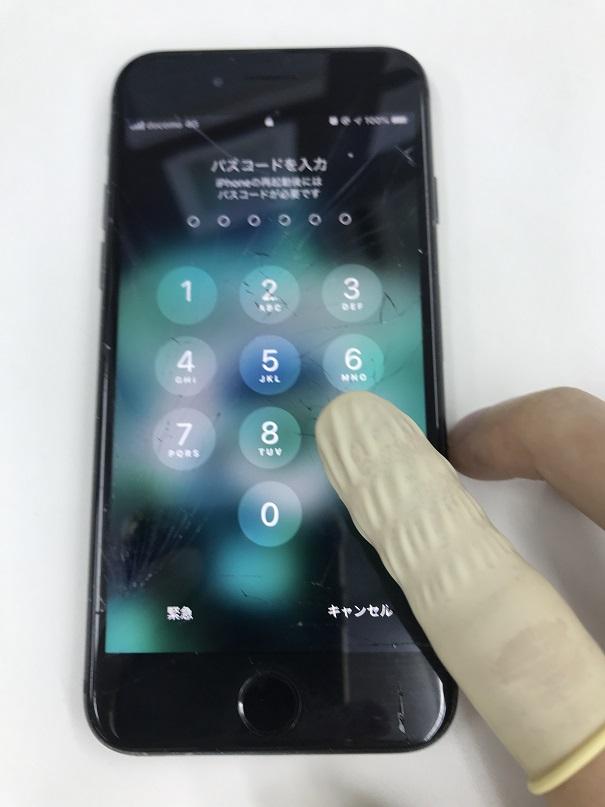 アイフォン8ガラス割れタッチ不良修理前