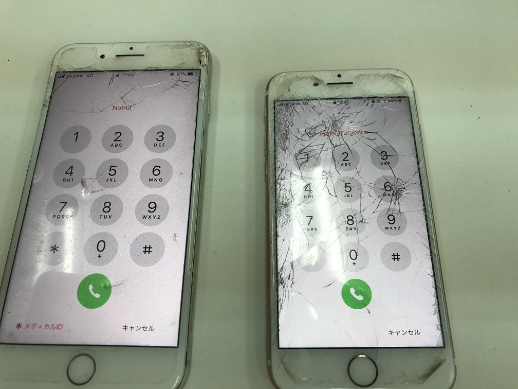 iPhone7 iPhone7Plus 画面割れ修理前